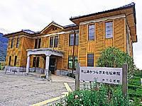 川上酒かつらぎ文化伝承館・写真
