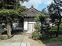 漢陽寺・写真