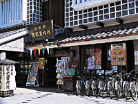 日田観光案内所・写真