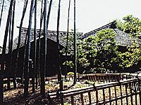 鷹見泉石記念館・写真