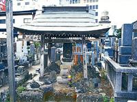 光明寺・与三郎の墓・写真