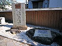 東海道蒲原宿・写真