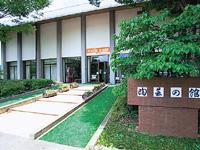波佐見町観光交流センター「陶芸の館」・写真