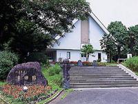 山鹿市立博物館・写真