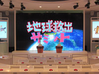 中部電力 川越電力館 テラ46