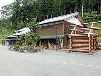 道の駅 美杉・写真