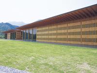 三重県立熊野古道センター・写真