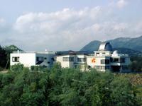ダイニックアストロパーク天究館