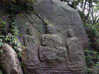 狛坂磨崖仏・写真