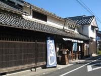 日野まちかど感応館(旧正野薬店)・写真