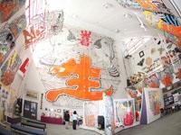 世界凧博物館東近江大凧会館・写真