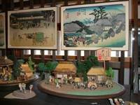 東海道伝馬館・写真