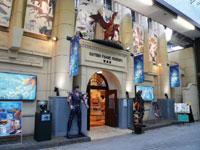 海洋堂フィギュアミュージアム黒壁 龍遊館・写真