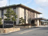滋賀県平和祈念館・写真