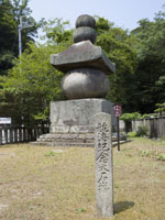 航海記念塔・写真
