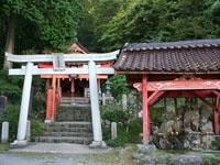 鬼嶽稲荷神社・写真