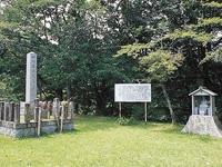 細川ガラシャ夫人隠棲地の碑・写真