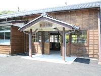 松尾寺駅前観光交流施設・写真