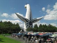 万博お祭り広場ガレージセール・写真