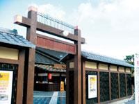 岸和田サービスエリア(上り)・写真