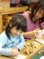 兵庫県立丹波年輪の里・写真