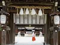 伊弉諾神宮・写真