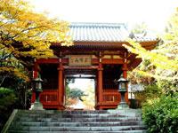 五峰山光明寺・写真