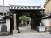 花岳寺・写真