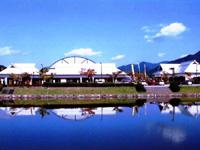道の駅 北はりまエコミュージアム・写真