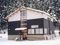寿岳文庫・写真