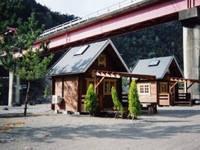 谷瀬つり橋オートキャンプ場・写真
