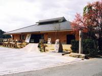 天理市トレイルセンター(トレイル青垣)・写真