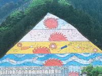 ジャンボ壁画