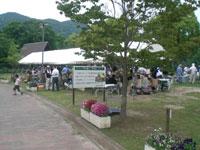 四季の郷公園キャンプ広場