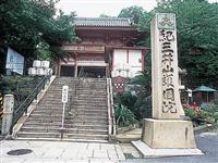 紀三井寺・写真