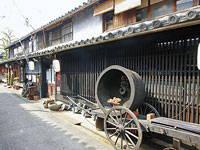 黒江ぬりもの館・写真