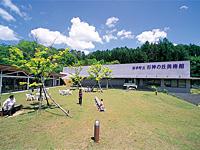 岩手町立 石神の丘美術館・写真