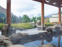 渡り温泉・写真