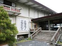 平泉文化史館・写真