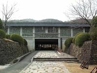 和歌山県立紀伊風土記の丘資料館・写真