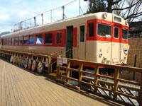 有田川町鉄道交流館・写真