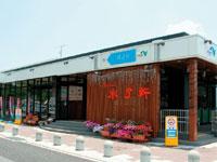 紀ノ川サービスエリア(上り)・写真