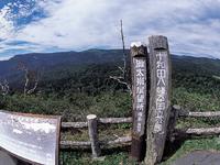 源太岩展望台・写真