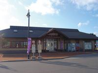 道の駅 とうわ・写真