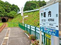 三陸鉄道 堀内駅・写真