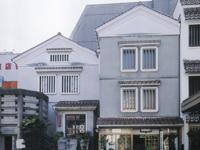 鳥取民藝美術館・写真