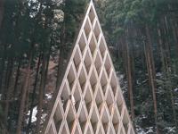 杉神社・写真