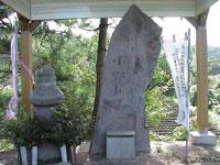 小野小町の墓・写真