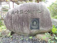 尾崎翠生誕の地・写真