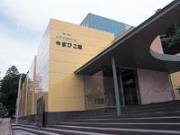 鳥取市歴史博物館 やまびこ館・写真
